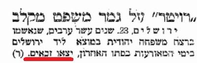 davar-27-1-1930-4