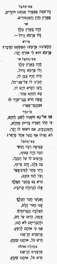 Yaakov-Chohen-1951-aa-bb-200