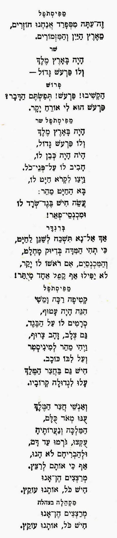 Yaakov-Chohen-1951-aa-bb-400